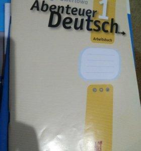 Тетрадь по немецкому