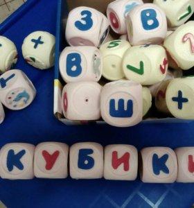 Кубики развивающая игрушка