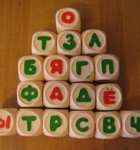 Кубики резиновые для детей