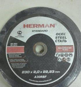 Абразивный отрезной круг Standard Herman 230*2.0*2