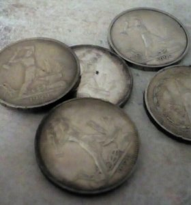 Серебрянные монеты