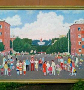 """Картина """"Праздник на улице Ленина"""". Восьмидесятые."""