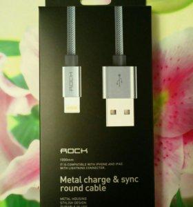 Кабель USB для Apple iPhone