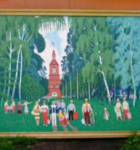 """Картина """"Гуляние в Богородицком парке""""."""