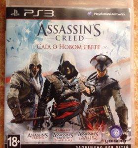Assassin's Creed Сага о Новом свете. Игра на Ps3