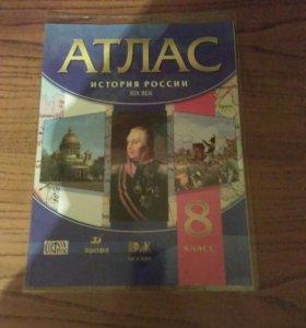 Атлас по истории 8 класс