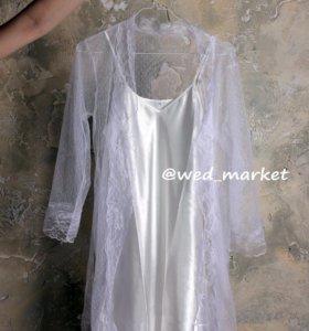 Будуарный халатик утро невесты