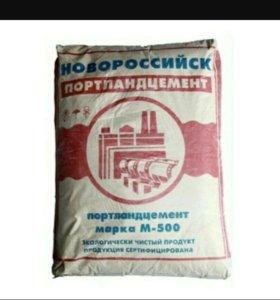 Цемент м500 40-50кг с доставкой