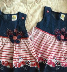 Детские платье на 1-2 года