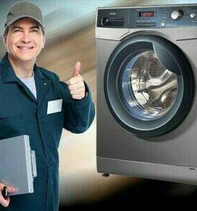 Ремонт стиральных машин на дому!!!