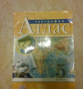 Атлас по географии 5 класс.Атлас по истории.