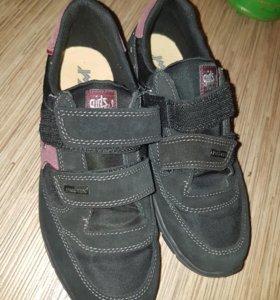 Новые кроссы замша