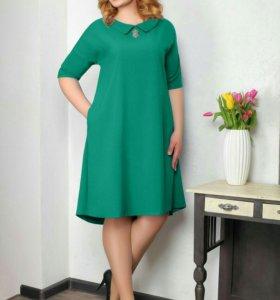 Платье 60 размера