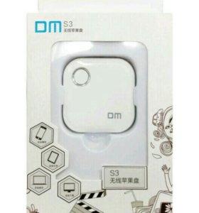 Wi-Fi USB Flash Drives 32gb