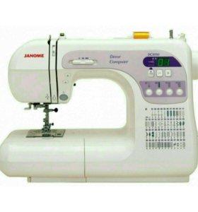 Швейная машинка Janome 3050