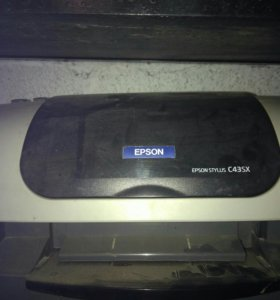 Принтер Эпсон без картриджа