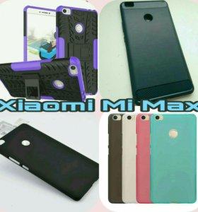 Xiaomi Mi Max/Xiaomi Mi Max 2 чехлы стёкла