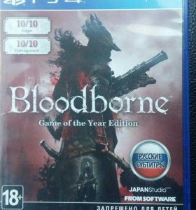 Bloodborn: Game Of The Year Edition PS4 (RUS)