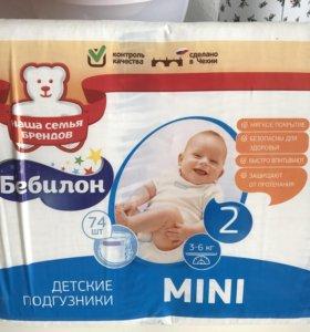Памперсы Бебилон (3-6 кг)