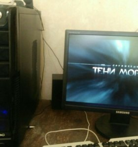Пк 4 ядра для игр .монитор.