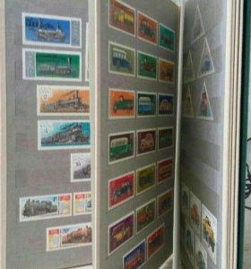 Марки СССР коллекция