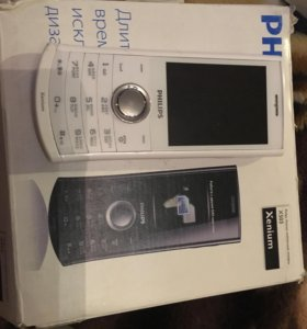 Philips X503