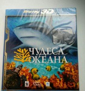 3D Blu ray. диски
