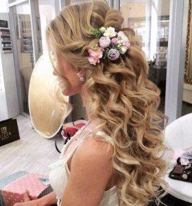 Свадебные ,вечерние причёски и макияж,