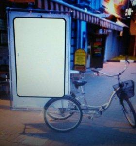 Рекламные велосипеды
