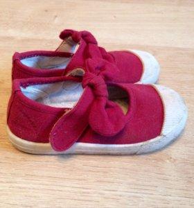 Кеды-туфельки