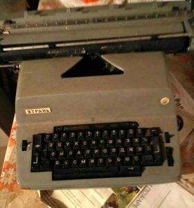 ЯТРАНЬ печатная машинка