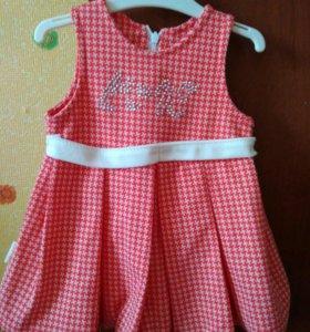 Платье с жакетом р.68 б/у.