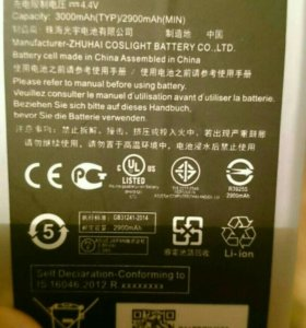 Аккумулятор для асус зенфон 2 ASUS Zenfone 2 5,5 д