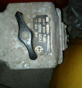 Бетонный вибратор ИВ-116