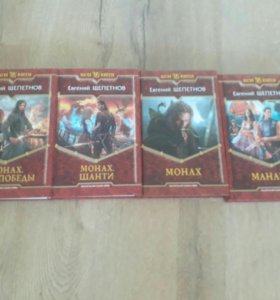 Книги из серии Магия Фэнтези