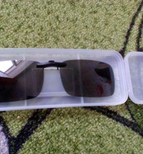 Очки , Солнцезащитные накладки.