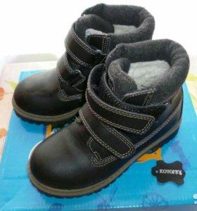 Кожаные ботинки котофей