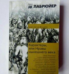 Книги по 49