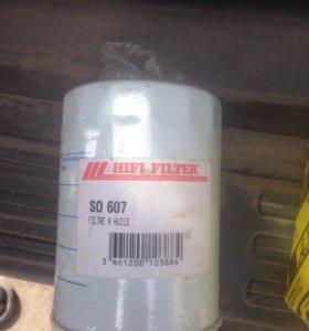 Фильтр масляный на трактор