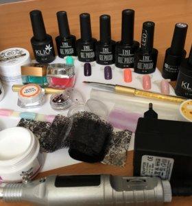 Материалы для ногтeй