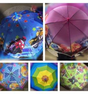 Детский новый зонт ☔️ ❤️большой ассортимент ❗️
