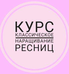 Учебный центр ПЕРСПЕКТИВА