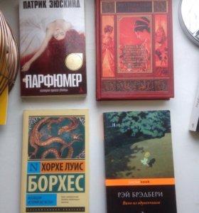 Книги, любая за 50