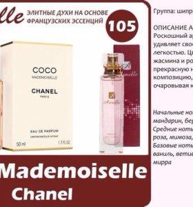 Духи Armelle 105 - Chanel Coco Mademoiselle