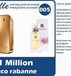 Духи Armelle 005 - Paco Rabanne 1 Million
