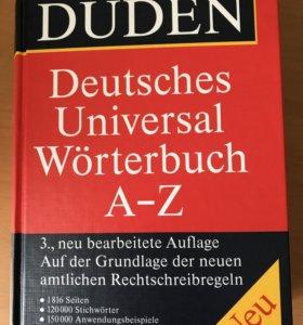 Словарь Duden немецкого языка