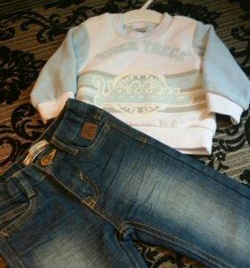 Джемпер и джинсы
