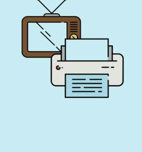 Ремонт принтеров и бытовой техники