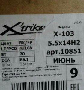 Автомобильный диск штамповка X'trike