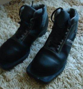 Лыжные ботинки (Размер 34)